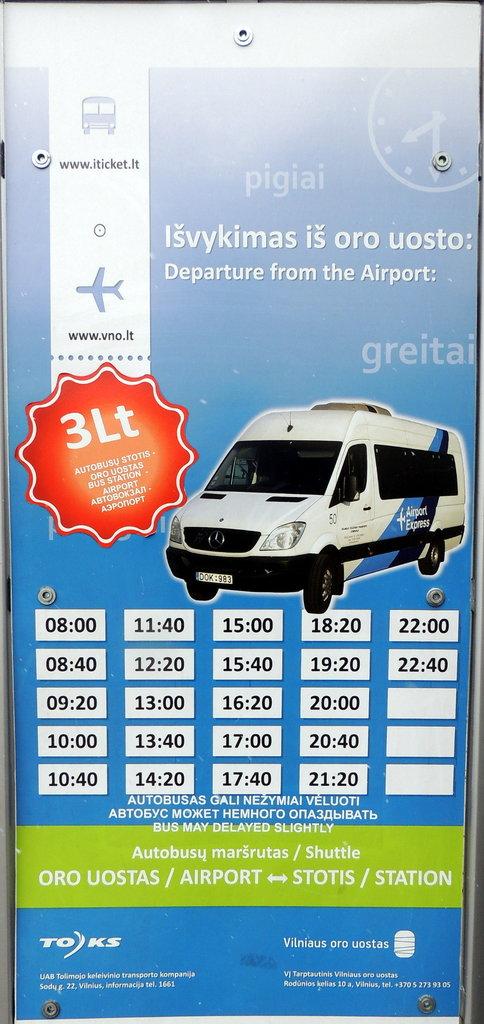 Расписание маршрутного такси автовокзал-аэропорт, Вильнюс
