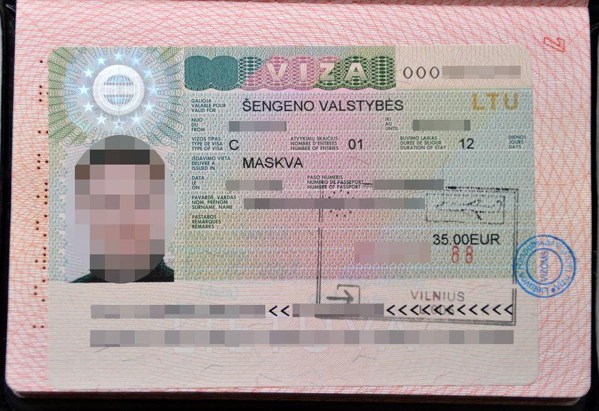 Шенгенская виза в Литву типа C