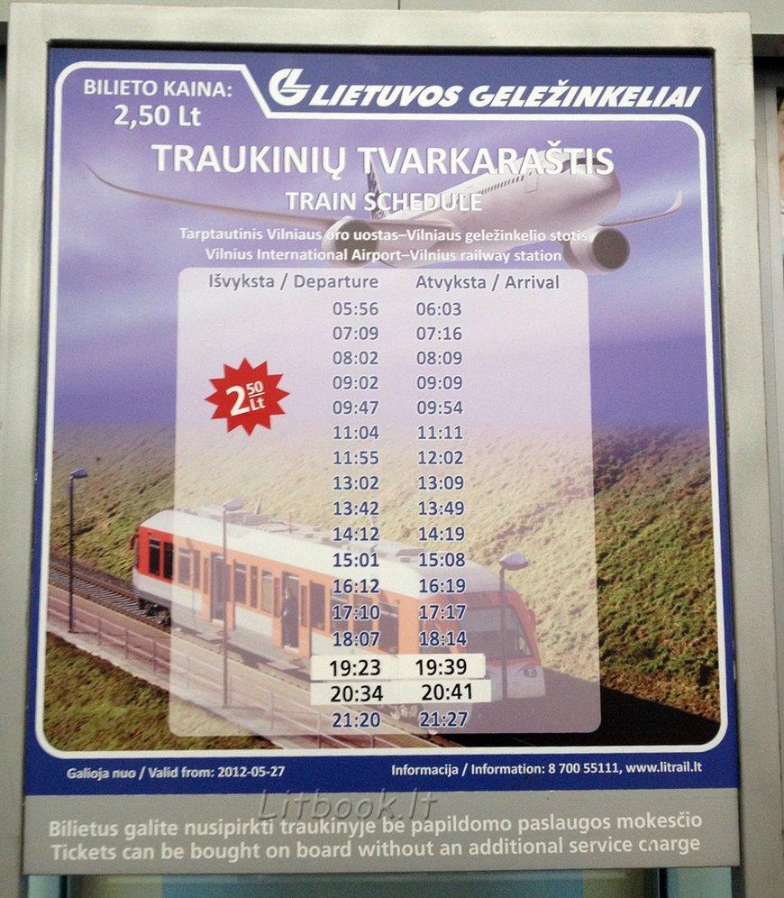 Расписание электрички Вильнюса, жд вокзал-аэропорт
