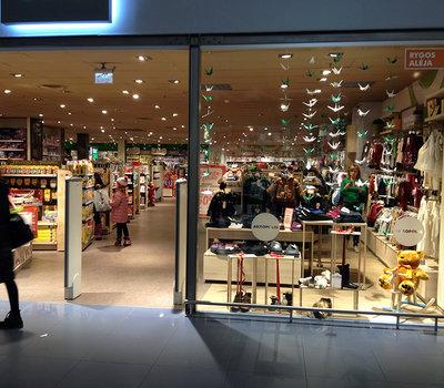 Торговые бутики Акрополиса