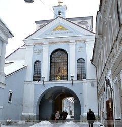 Остробрамская часовня, или «Ворота Зари» в Вильнюсе