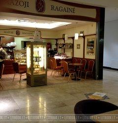 Кафе и рестораны в ТЦ Ozas (Озас)