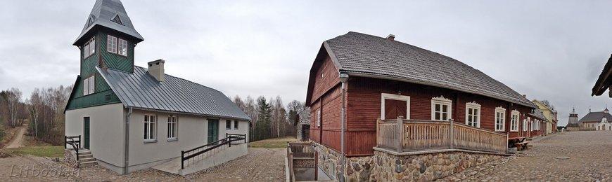Румшишкес, Малая Литва