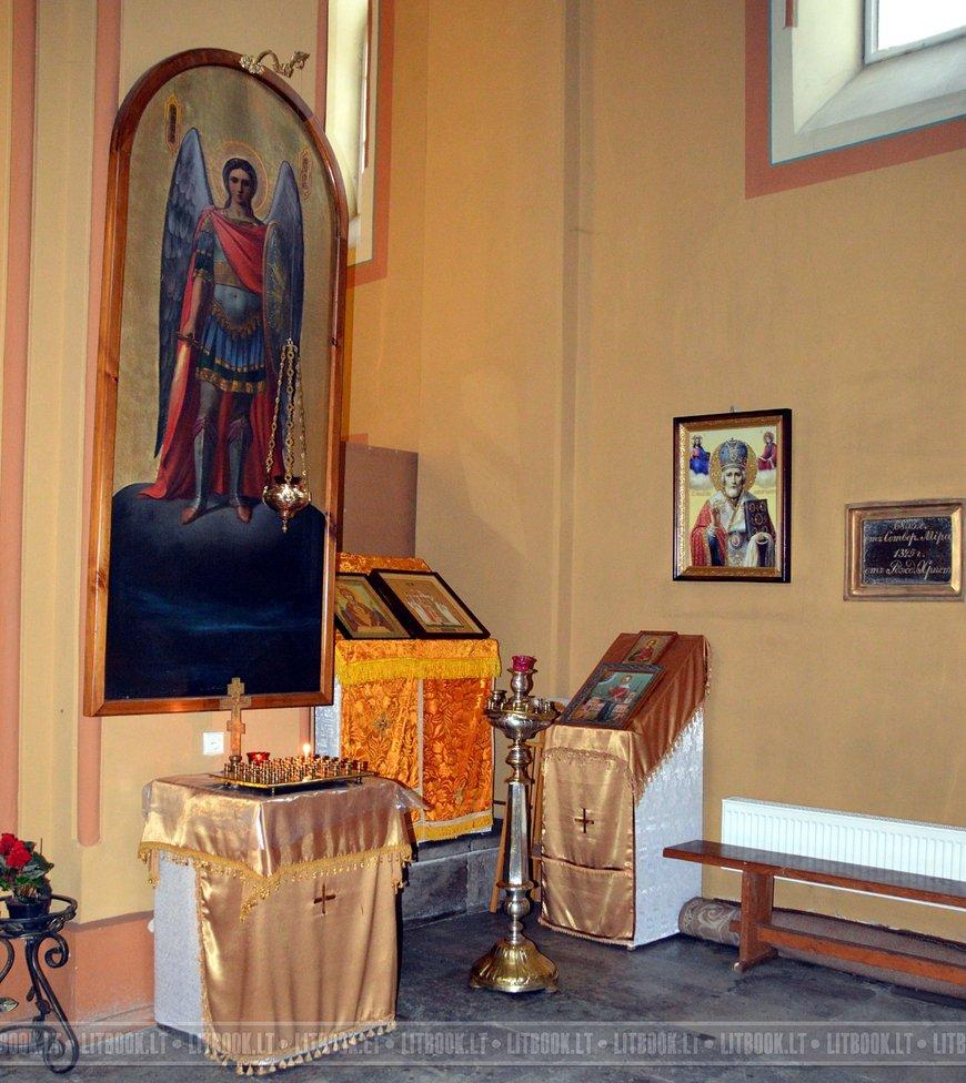 Пятницкая церковь, Церковь Святой Параскевы, Вильнюс
