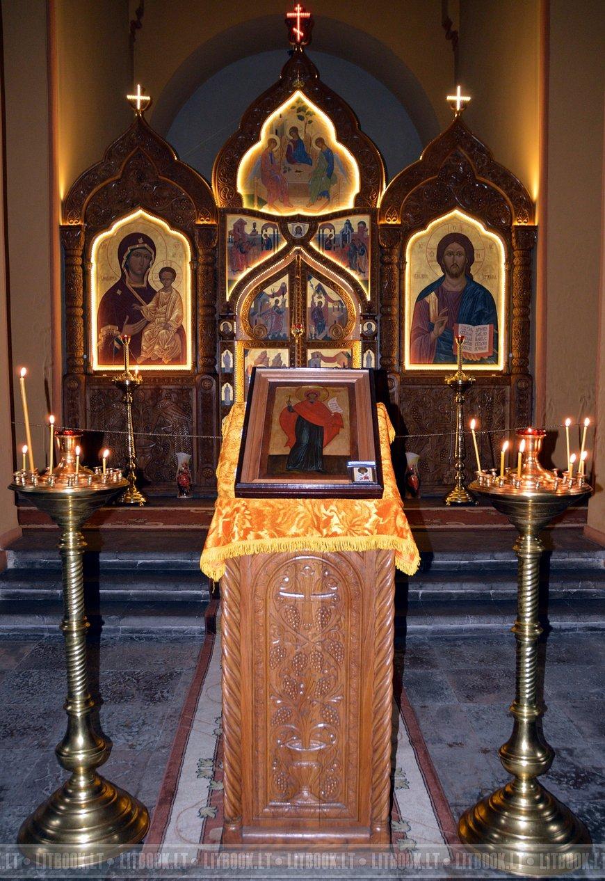 Церковь Святой Параскевы иконостас