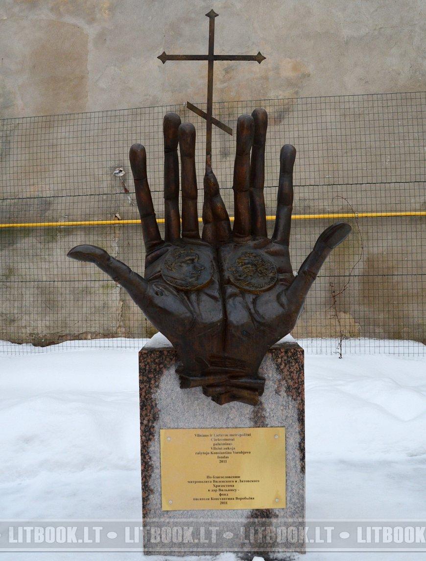 памятник Ибрагиму Ганнибалу и Пушкину