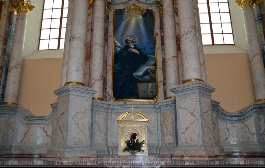 Костёл Святого Казимира в Вильнюсе