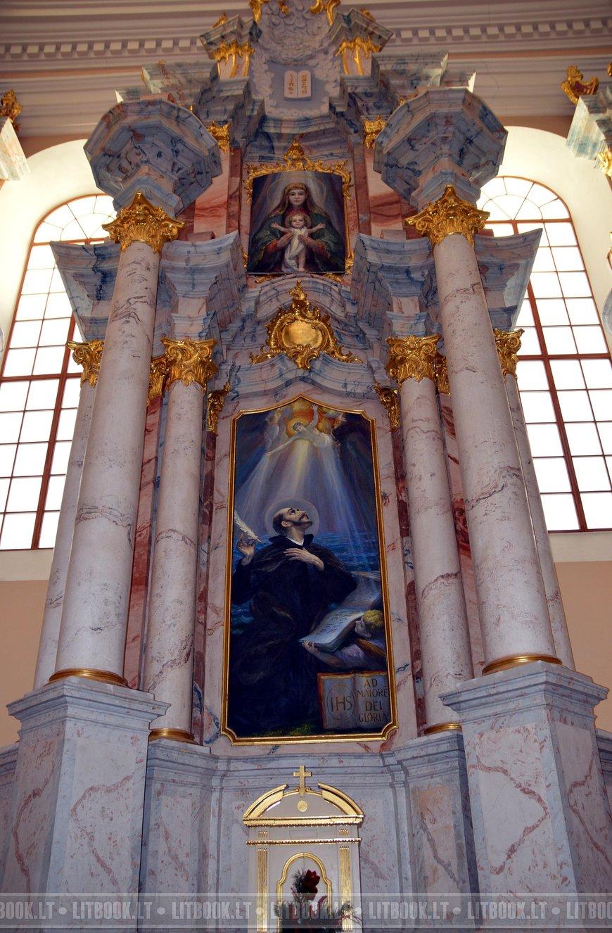Святой  Андрей  Боболя