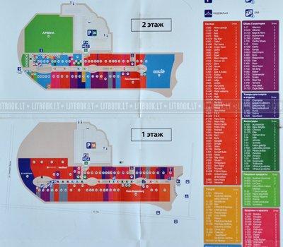 Карта-схема торгово-развлекательного центра Ozas (Озас)