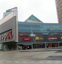 Торговый центр Европа в Вильнюсе