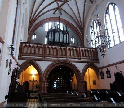 Костёл Святой Анны в Вильнюсе