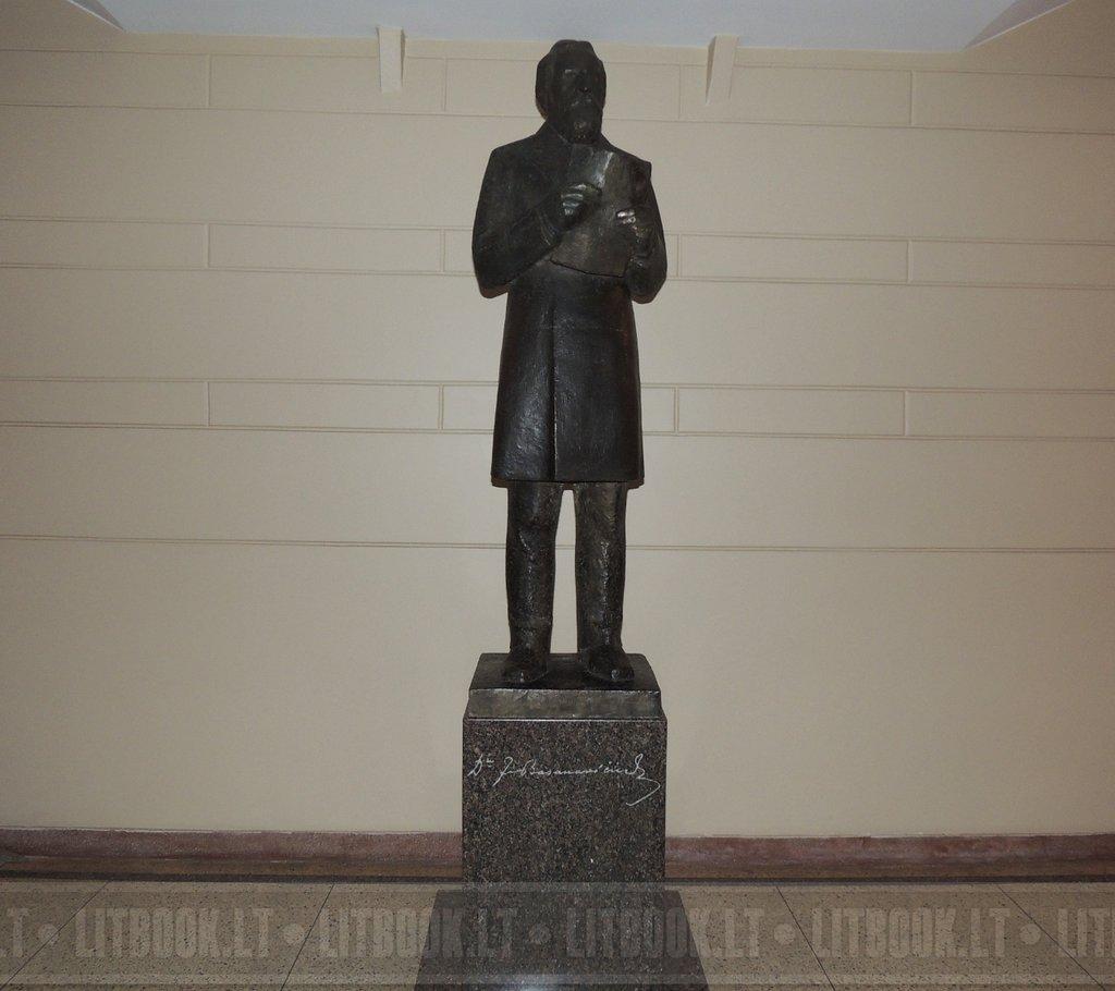 Национальная филармония Литвы, Вильнюс