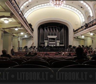 Концертный зал, Национальная филармония Литвы
