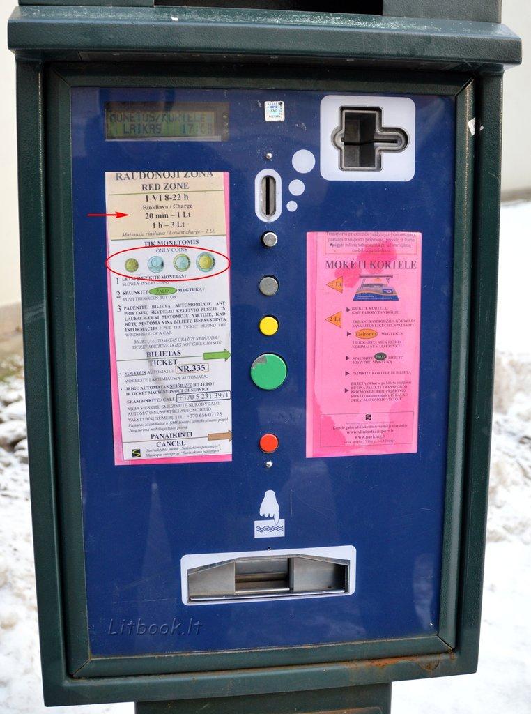 Паркомат платной парковки
