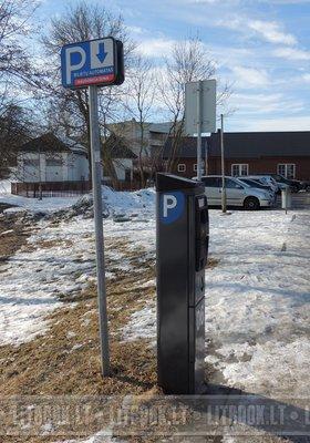 аватомат для приема денег на платной авто парковке