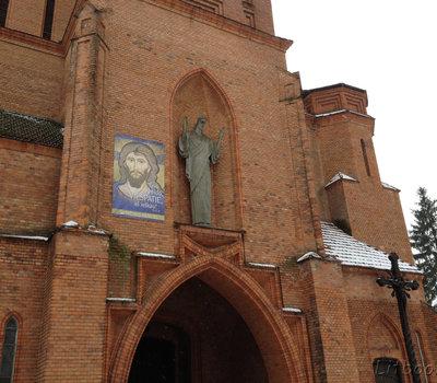 Костёл Пресвятой Девы Марии Шкаплерной