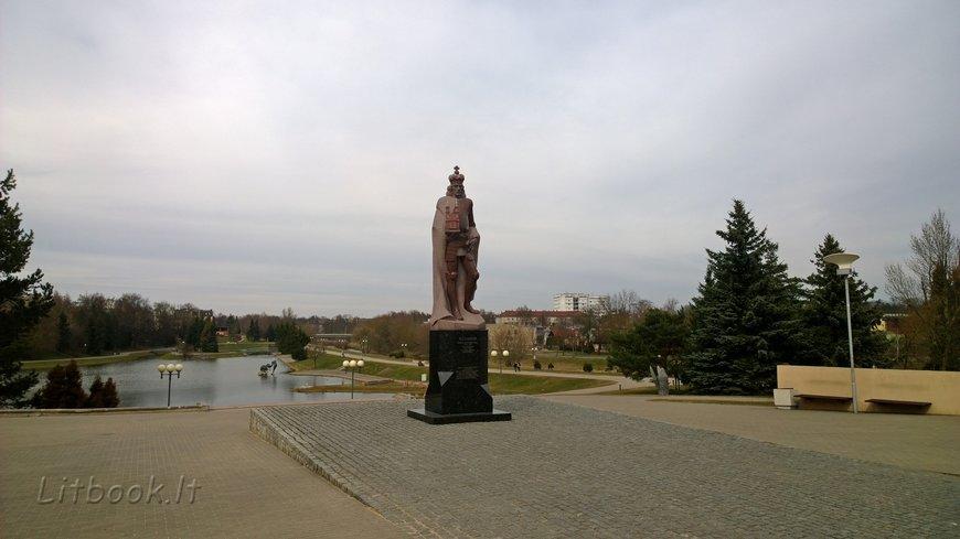 Паневежис Panevėžys