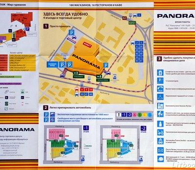 Карта-схема ТЦ Panorama