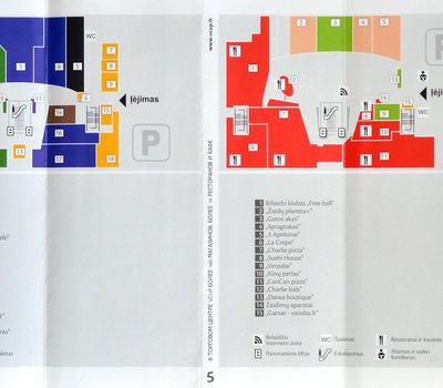 Карта-схема ТЦ VCUP, Вильнюс