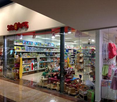 Торговый центр VCUP, Вильнюс