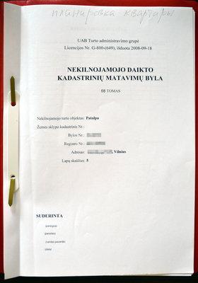 Выписка из кадастрового реестра (план квартиры, дома, территории и т.д.)