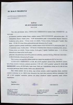 Договор о задатке за квартиру