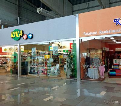"Shopping and leisure center ""Mega"""