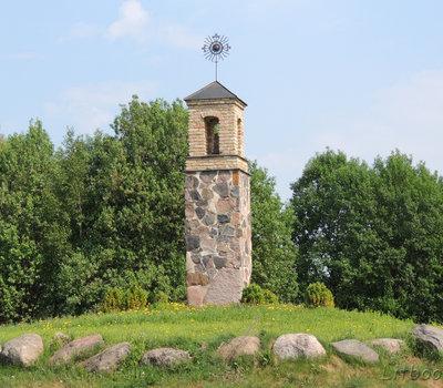 Парк Vilnoja Литва
