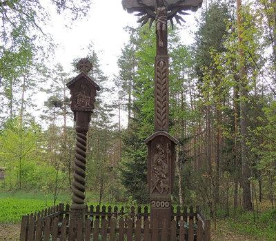 Парк скульптур и отдыха Антанаса Чеснулиса