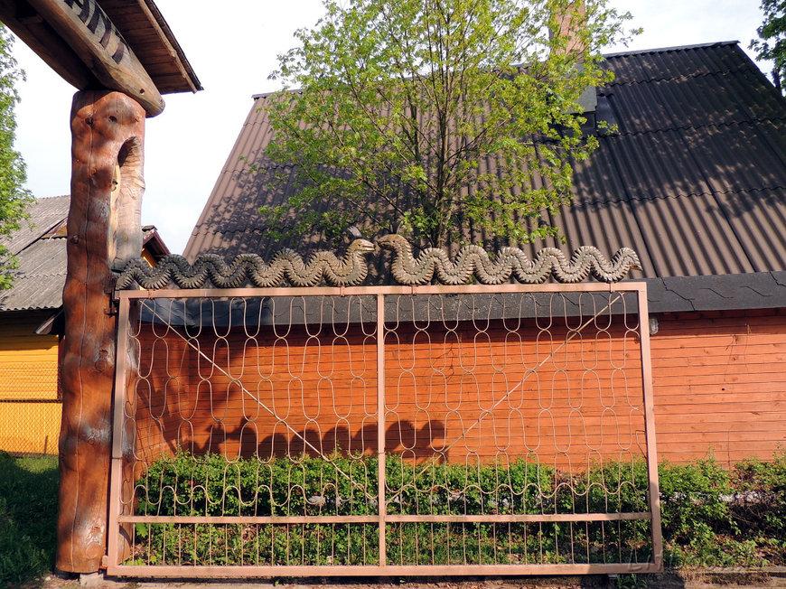 Ворота в Парк скульптур и отдыха Антанаса Чеснулиса