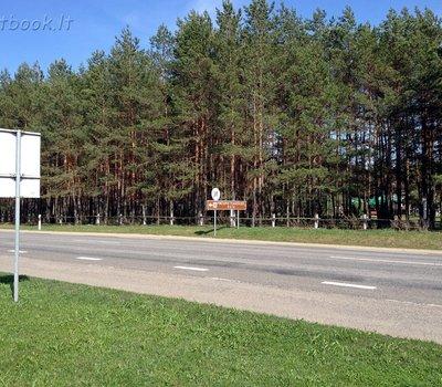 Мемориальный комплекс Пирчюпис