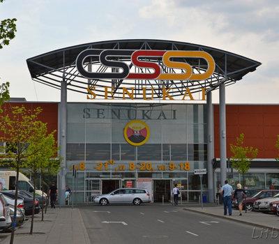 Главный вход, магазин Сенукай, Вильнюс