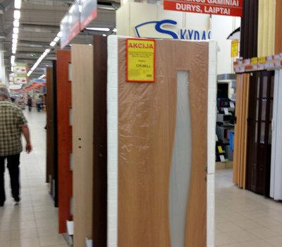 Сенукай, межкомнатные двери