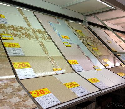 Цены на кафель в Сенукае