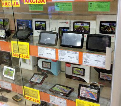 Скидки на GPS-навигаторы в Сенукае