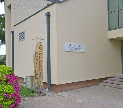 Центр камерных искусств Аникщяй