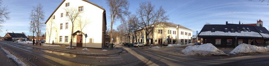 панорама городских улиц Тракая