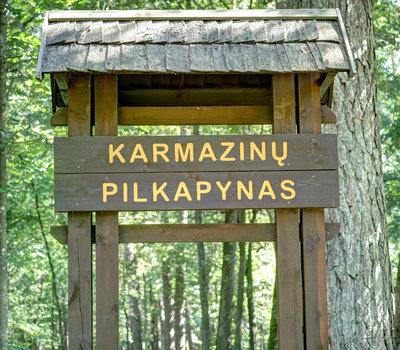 Курганы Кармазинай (Karmazinų piliakalnis), Литва