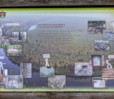 Карта и информация о парке Нерис
