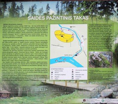Познавательная тропа Saidės pažintinis pėsčiųjų takas, Региональный парк Нерис
