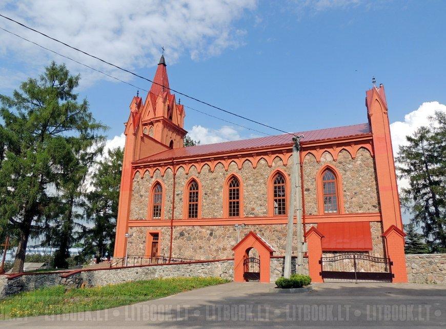 Костёл Святой Анны, Дукштос