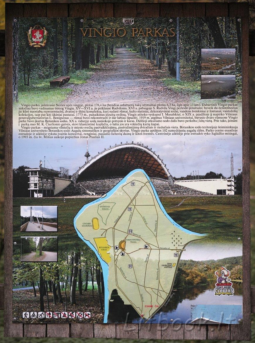 Парк Вингис Vingio parkas