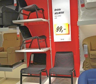 ikea Вильнюс мебель цена
