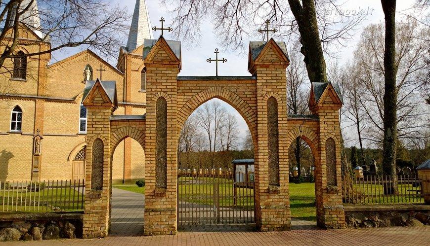 Druskininkų šv. apaštalo Baltramiejaus Ratnyčios bažnyčios
