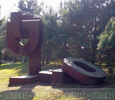 Сад скульптур в Иерузале