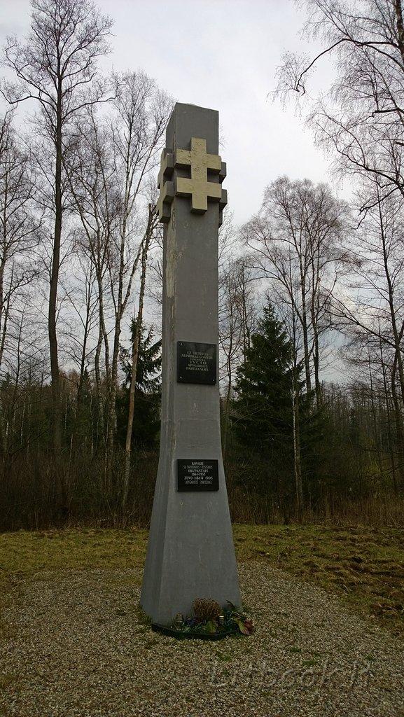 Lietuvos partizanų atminimo obeliskas