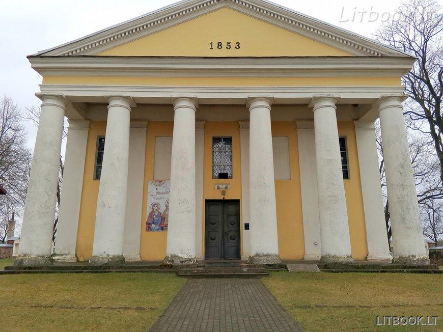 Свято-Троицкая церковь, Видишкяй (Vidiškių Švč. Trejybės bažnyčia)