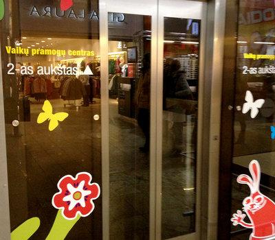 Лифты в Акрополисе