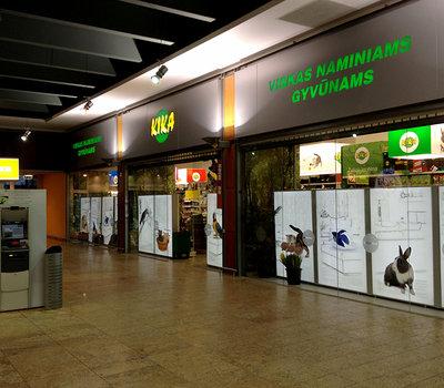 Магазины для домашних животных в Акрополисе