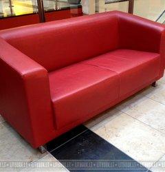Кожанные диваны для отдыха посетителей в ТЦ Ozas (Озас)
